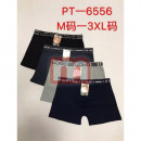 Herren Seamless Boxer Shorts Slips Mix Gr. M-XXXL