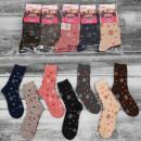 4315 Woolen Ladies Socks, Snowflakes 35-42