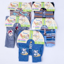 wholesale Childrens & Baby Clothing: Baby Tights With ABS, coton 56-86, 4849