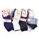 Großhandel Fashion & Accessoires: Socken für Damen, Baumwolle Rautenmuster, ...