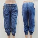 Pantalons B121 FEMMES