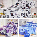 wholesale Bedlinen & Mattresses: Bedding set 200x220, 4 pieces, Z046