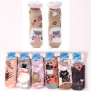 Großhandel Kinder- und Babybekleidung: Kinder dicke Socken mit Fell, ABS, 4934