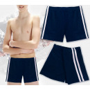 wholesale Fashion & Apparel: C1941 Shorts for kids, Classes PE, 122-152