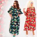 Großhandel Kleider: C17547 Schönes langes Kleid im spanischen Stil