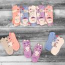 Großhandel Strümpfe & Socken: 4340 Baumwolle Damen Socken, mit Ohren