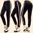 groothandel Sport & Vrije Tijd: C17344 Comfortabele broek, velours, ...
