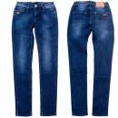 Großhandel Jeanswear: Damen Plus Size Jeans, Classic Line, B16859
