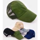 Großhandel Kopfbedeckung: C1904 Klassische Baseballmütze mit Mesh