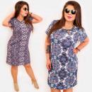 BI806 Damen Kleid plus Größe bis 54, Knöpfe