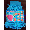 wholesale Cleaning: Microfiber cloth glove 2 in 1
