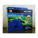 Garden hose with stretch gun 60m 200FT