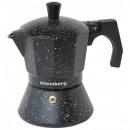 Klausberg brauen für 3 Tassen Espresso ,
