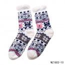 Großhandel Strümpfe & Socken: Socken - Katze in der abstrakten Welt
