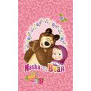 MASHA serviette 30x50 coton pour jardin d'enfa