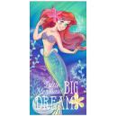 towel GIRL'S 140x70 Ariel Micro