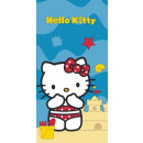 Manual Hello Kitty 140x70 coton backpack