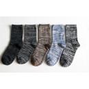 Sokken Sneaker Socks Unisex Schick