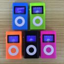 grossiste Lecteurs MP3 et MP4: Lecteur MP3 avec lecteur de musique à écran d'
