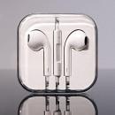 Kompatible  Kopfhörer EarPods  Iphone mic und ...