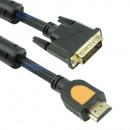 grossiste Electronique de divertissement: HDMI - Câble DVI  avec ferrite - 5 mètres