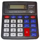 Kalkulator 8 cyfrowy