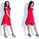 Sukienka, krótka, luźna, producent, czerwona