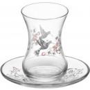 mayorista Otro: LAV Doga  Hummingbird juego de té 12 piezas