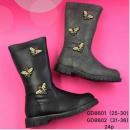Boots Stiefel Mädchen Schuhe Winter 25-30