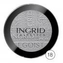 wholesale Make up: INGRID Eyeshadow Egoist NR18; 2.5g