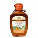 Baño de aceite de Ylang-Ylang, naranja