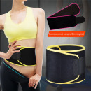 wholesale Sports Clothing: Sport belt and slimming posture