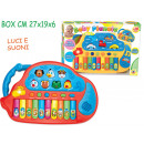 wholesale Baby Toys: Pianolina music  with lights and sounds 2 mdl