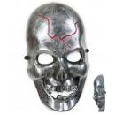groothandel Figuren & beelden: Half Masker Schedel met litteken