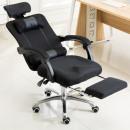 wholesale furniture: Presidential chair, black