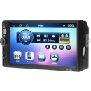 wholesale Navigation devices: Navigation Multimedia System 2 dines 7108G