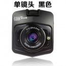 groothandel Auto accessoires:Car Camera HP320