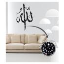 grossiste Stickers mureaux: Allah Crystal Wall  Sticker - 47 x 68 cm - drap noi