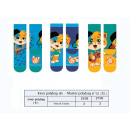 Set 3 Boy 44Cats Socks Size 23-30