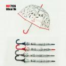 Umbrella RST712A