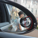 wholesale Car accessories: Blind mirror, rear view mirror accessory 2 d