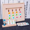 hurtownia Bizuteria & zegarki: Logiczna gra edukacyjna dla dzieci