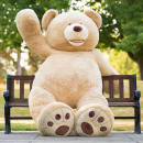 200cm Giant Plush Teddy Bear Plush Teddy Bear