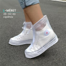wholesale Shoe Accessories: Watertight shoe cover L size