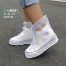 wholesale Shoe Accessories: Watertight shoe cover XL size