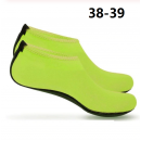 wholesale Sports & Leisure: Water shoes, sea shoes, swimming shoes, bath shoes
