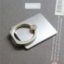 hurtownia Komputer & telekomunikacja: Srebrny pierścień telefonu