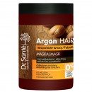 wholesale Haircare: Hair mask with  argan oil and keratin