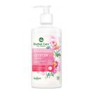Ultradelikatny gel para la limpieza de la higiene