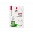 grossiste Vetements de travail: MASQUE DE REPARATION SKIN UP SOS PL